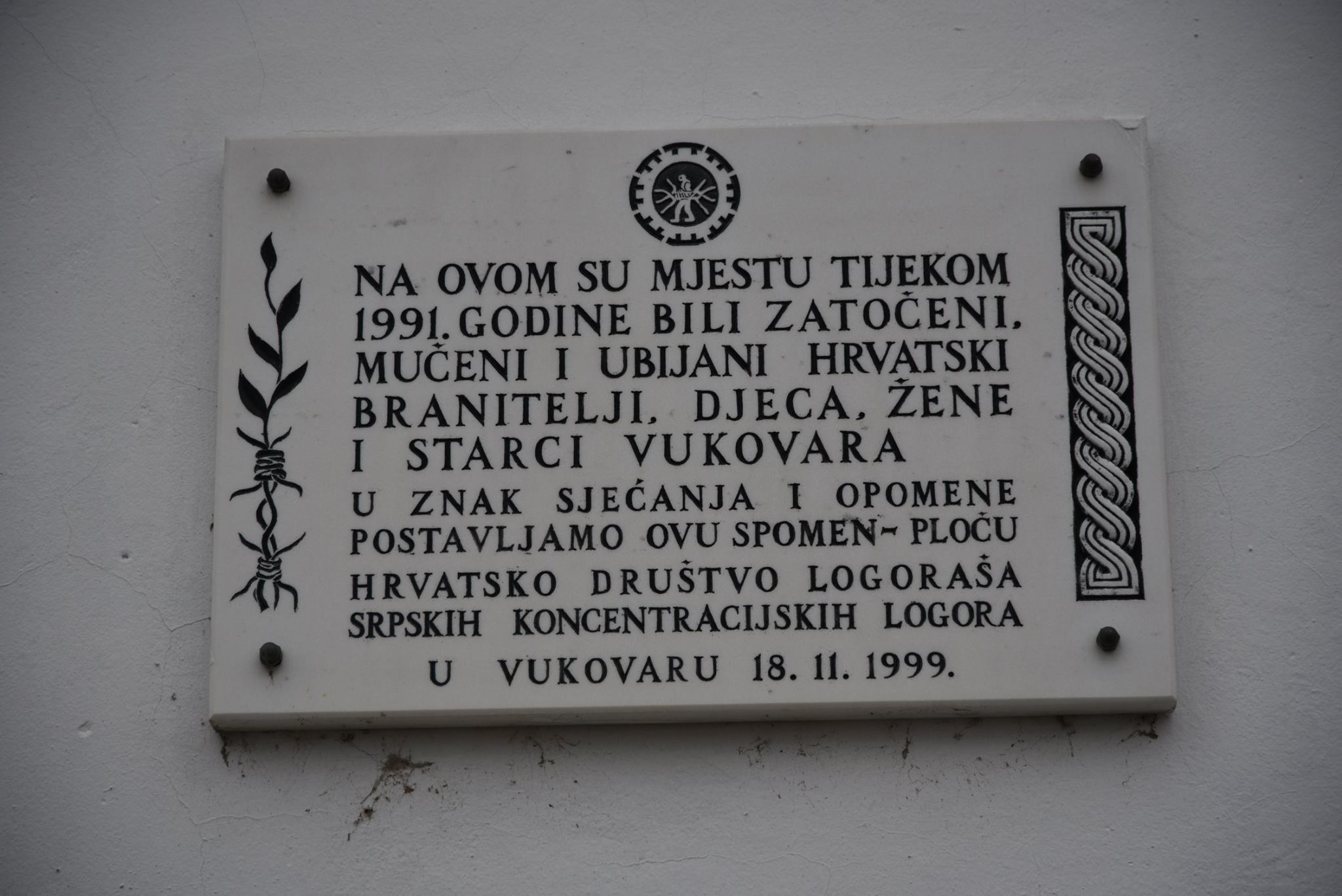 Da se ne zaboravi majka Kata Šoljić 29 Ovčara Vukovar 2018